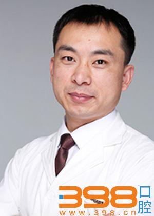 北京佳美口腔医院王浩林医生