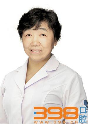 北京圣贝口腔医院刘兰忠主任