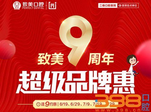 在惠州做隐适美或时代天使隐形矫正,找她可以999抵9999元!