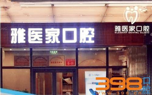 你想要的北京隐形矫正价格表,隐适美牙套3万就能拥有