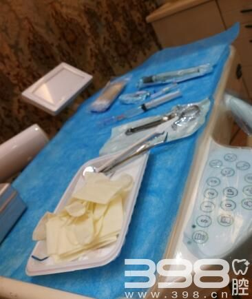 早知道种牙这么方便 当初不该后悔把烂牙根拔了