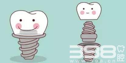 种植牙并发症有哪些