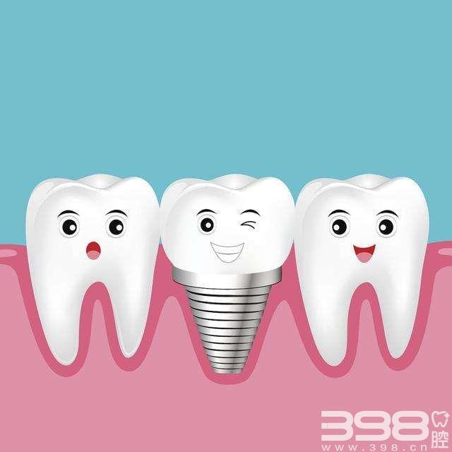种植牙有什么危害