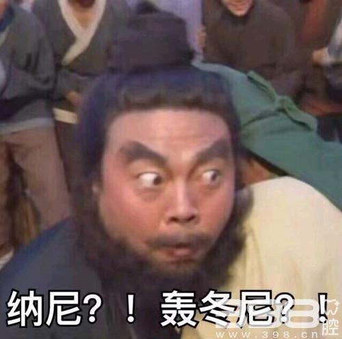 上海雅悦种植牙优惠