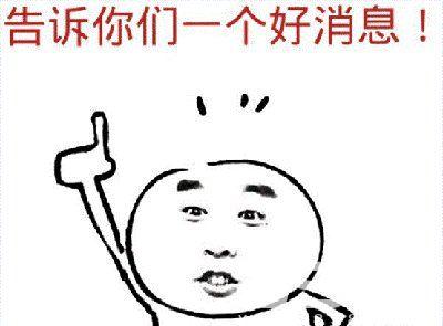 广州好大夫活动