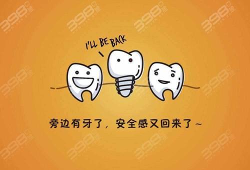 沈阳种植牙齿优惠多是哪家?推荐种植牙好的医院附价格表