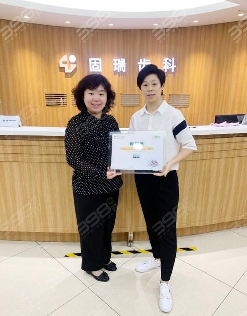 北京固瑞齿科诊所-时代天使青少年牙齿矫正指定机构