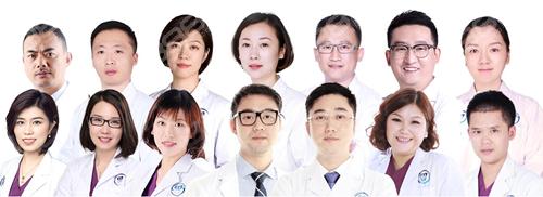 上海茂菊口腔医生团队
