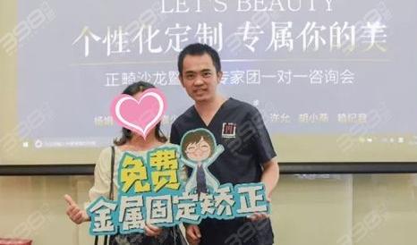 杨高医生学术交流会