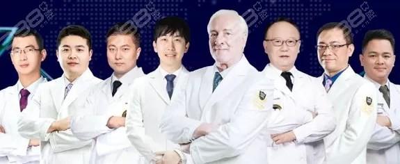 重庆牙博士医生团队