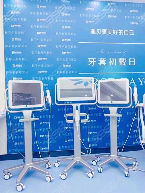 杭州整牙医院排名中雅莱齿科靠谱吗?有名的正畸医生谁?