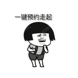 重庆团圆口腔