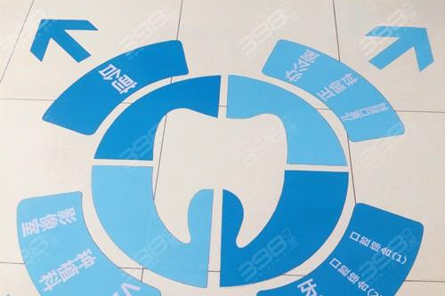 北京国医康口腔门诊部种植牙中心