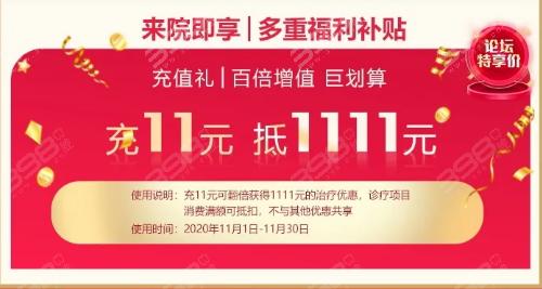 广州广大十一月活动