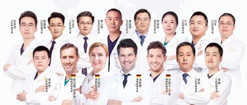 广州柏德口腔医疗团队