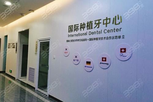 临沂市银座牙客口腔门诊部种植牙技术怎么样