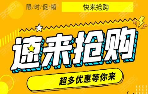 广州广大正畸优惠 隐形矫正低至12000元起 心动了吗?