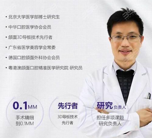 何锦泉博士简介