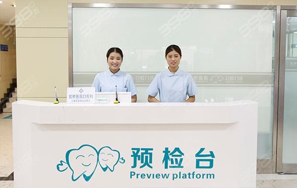 上海虹桥医院预检台