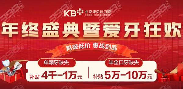 北京种植牙医生邱麟技术怎么样?他种牙费用大概多少钱?