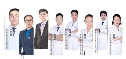 雅贝嘉口腔医生团队