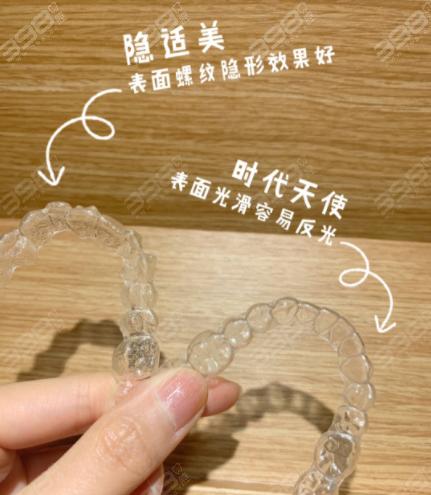隐形牙套作用