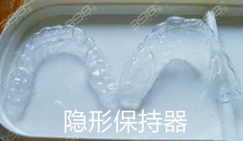 牙齿矫正保持器-隐形保持器