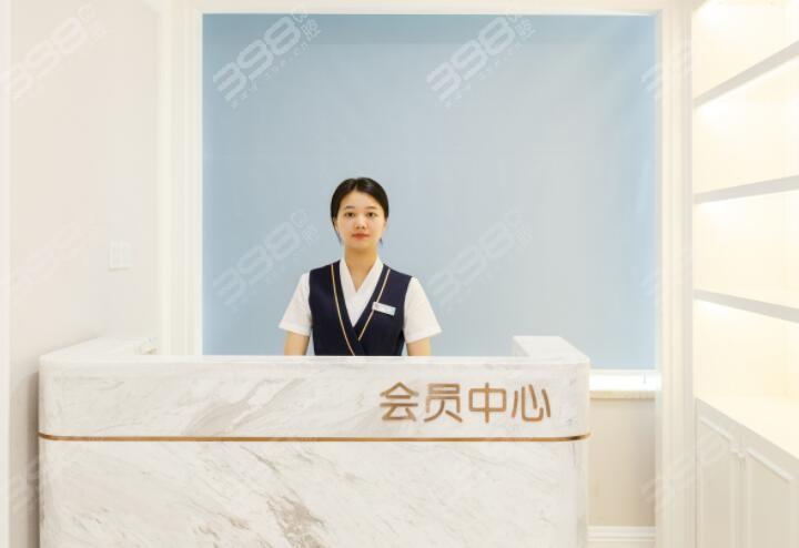 深圳登特口腔医院