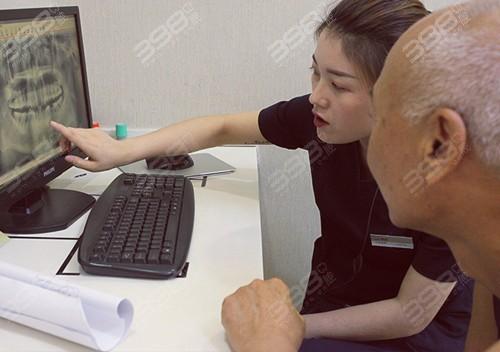 西安鼎秀口腔门诊部评价