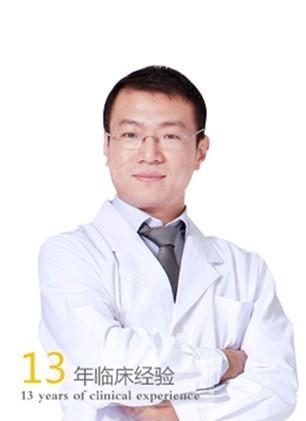 贺文鹏医生