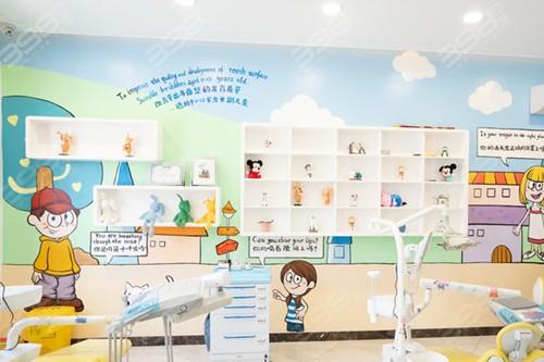 大庆优根口腔儿童诊疗室
