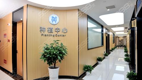 金华婺城口腔医院