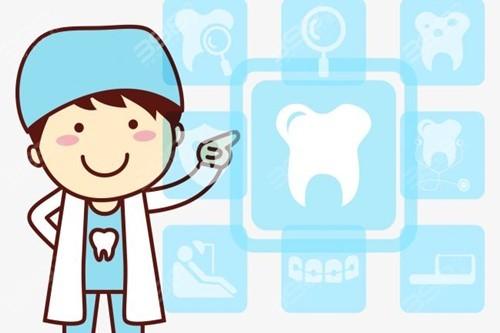 厦门口腔种植牙医生谁厉害?