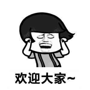 徐州美奥口腔医院活动