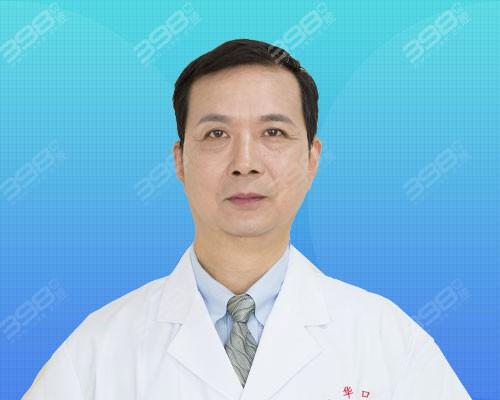 李耀华医生