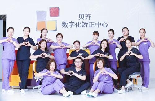 北京贝齐口腔门诊部牙齿矫正技术好不好
