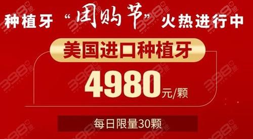 北京种植牙已纳入医保政策是真的吗?