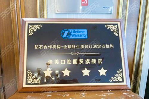 分享北京佳美口腔收费标准,看看佳美口腔洗牙多少钱一次?