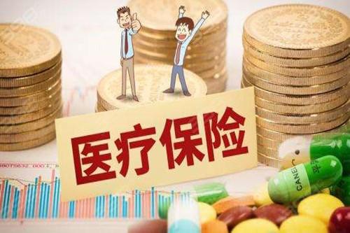 广州白云区医保可报销的牙科医院
