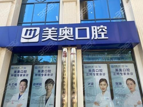 昆明便宜又好的牙科医院