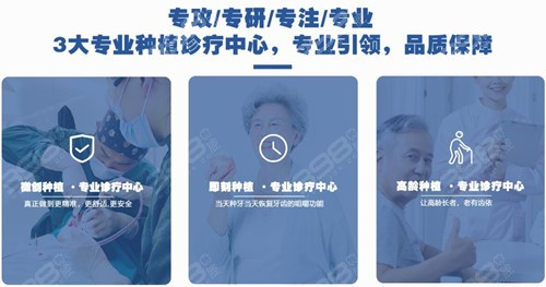 北京朝阳区口腔医院排名-钛植口腔