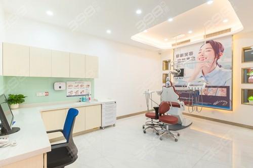 广州番禺牙科医院哪家好