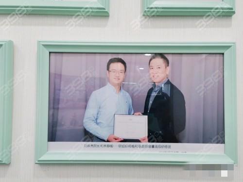 北京雅德嘉口腔院长刘体亮