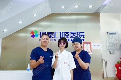 北京瑞泰口腔医院的好评.jpg
