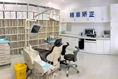 株洲晶钻口腔诊疗室