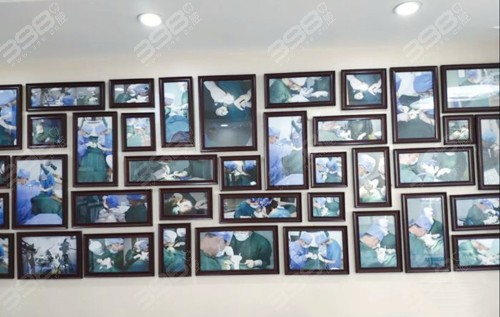 北京爵冠口腔医院院长手术图
