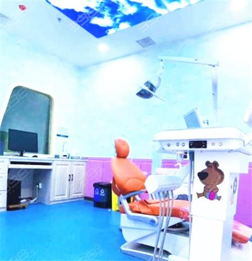 水之恩口腔儿童诊室