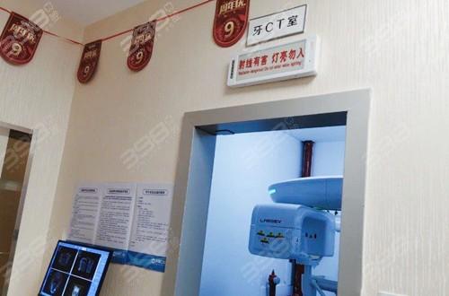 北京种植牙哪个医院便宜又好?这位患者用真实经历告诉你!