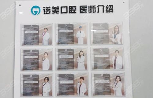 北京种植牙医院哪家好