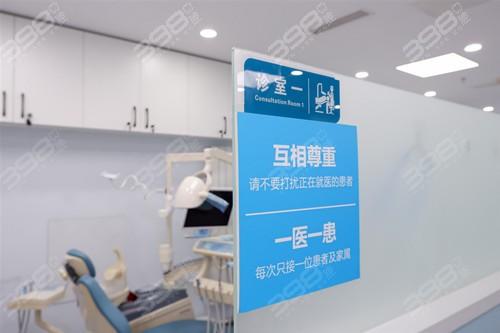朝阳区牙科医院便宜又好的是哪家?
